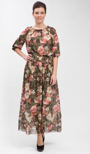 Женская Одежда Элис Сайт