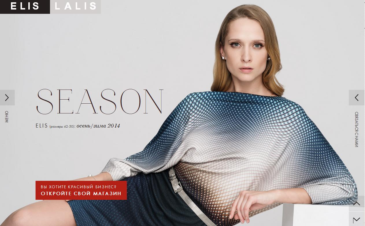 Сайт с одеждой дешево доставка