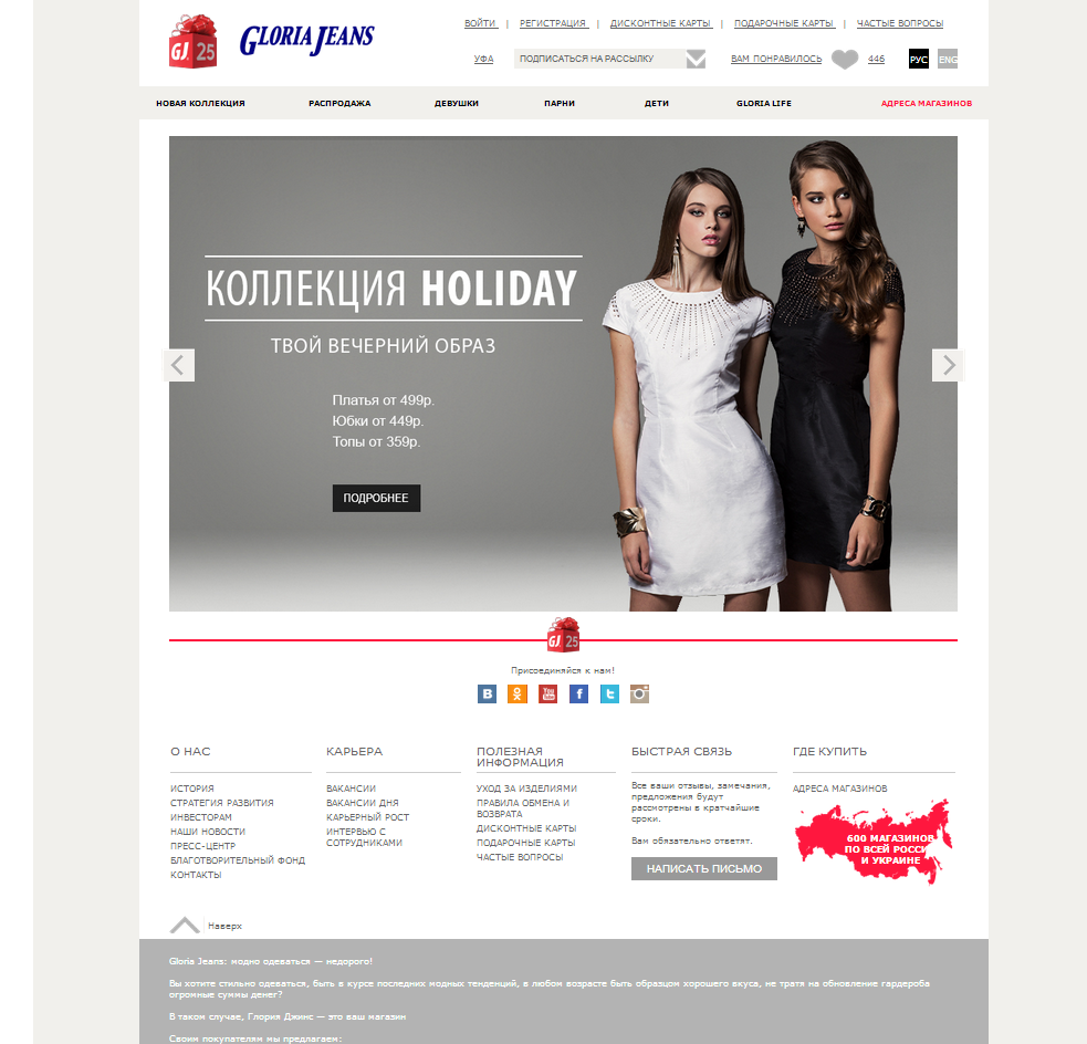 официальный сайт киевского вокзала в москве