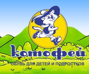 Котофей logo