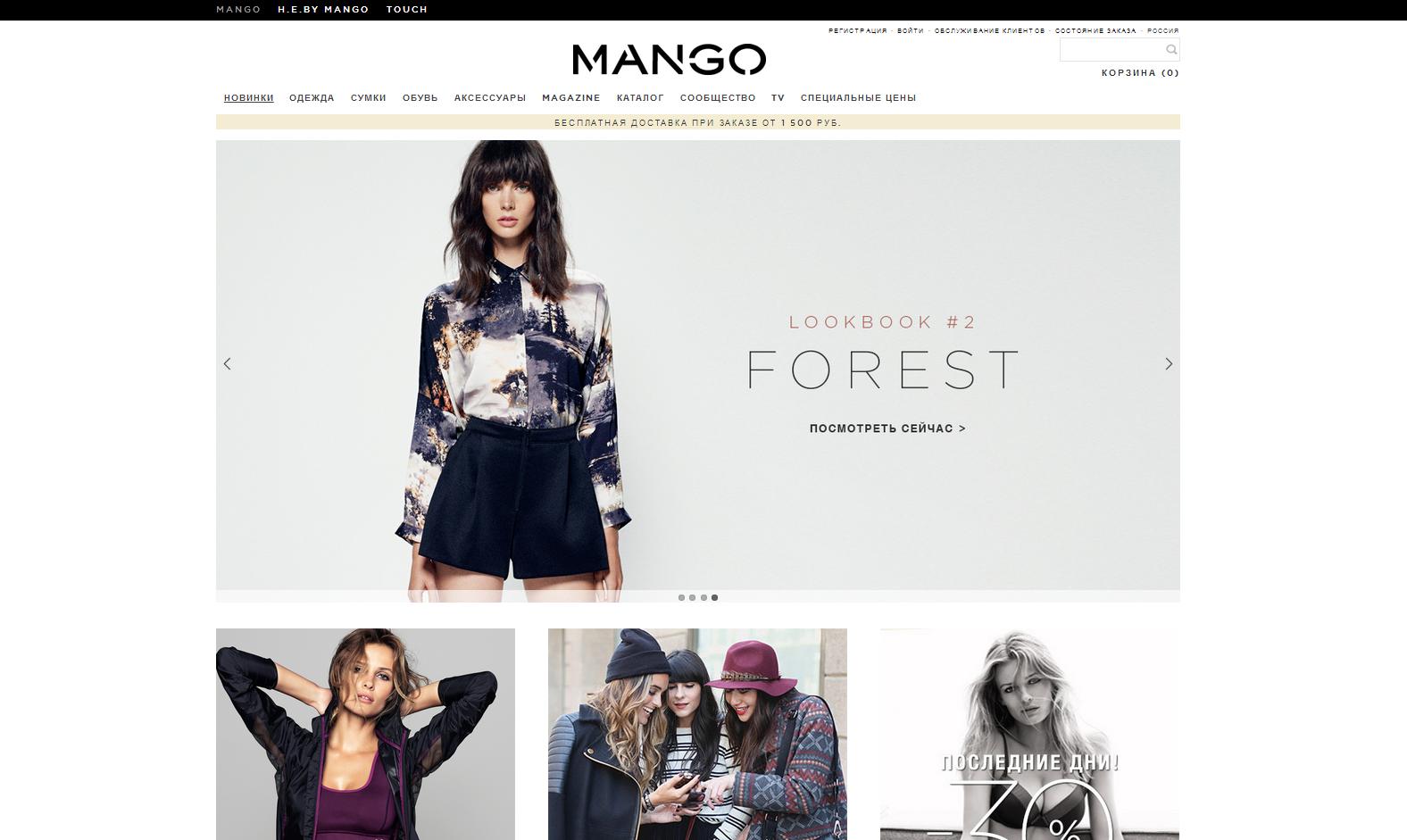 Манго Интернет Магазин Калининград Официальный Сайт