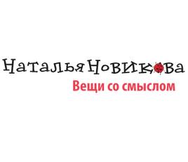 Наталья Новикова logo