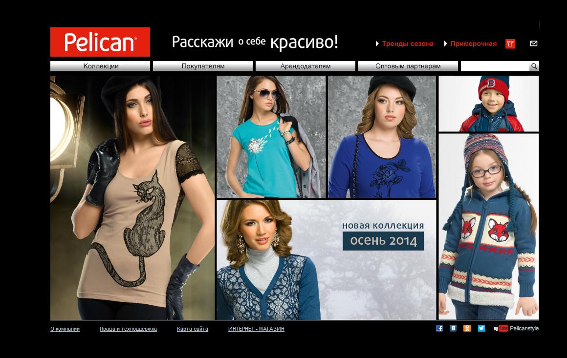 Женская Логика Магазин Одежды Каталог Доставка