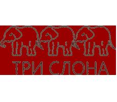 три слона logo